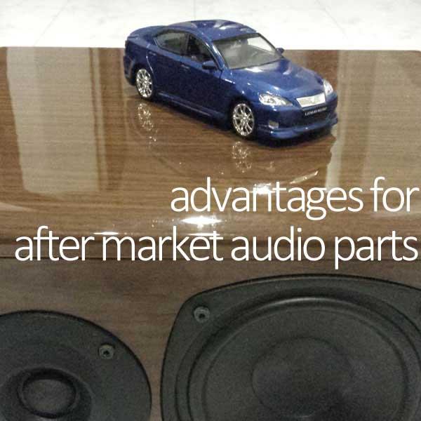無限に高音質化可能!市販カーオーディオが持つ4つのメリットとは?