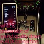 iPhone・ウォークマン等で車のAUX端子接続時の音質改善3つの注意点