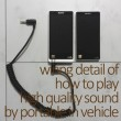 howto_play_hq-sound_portable_AUX_wiring