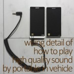 車の中でiPhone・ウォークマン等で音楽を高音質に聴く簡単な接続方法[接続実践編]