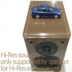 ハイレゾ音源再生にハイレゾ対応スピーカーは本当に必要なのか?