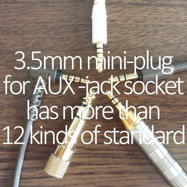 AUXとは?AUX端子用ミニプラグには15種類以上もの規格があった