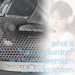 ハーマンカードン(harman/kardon)カーオーディオシステムのイメージ