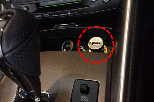 USB充電器が設置できるシガーソケットの場所