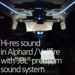 新型アルファード、ヴェルファイアのJBLスピーカーの実力とは?