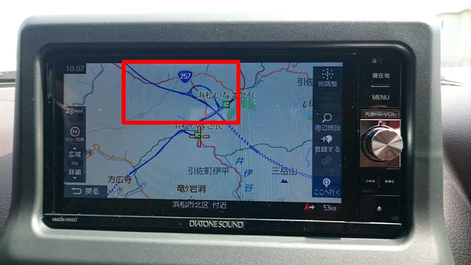 ダイヤトーンサウンドナビ地図更新後(浜松いなさJCT付近)