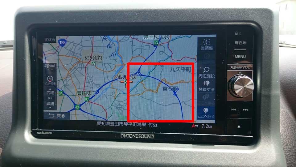 ダイヤトーンサウンドナビ地図更新後(豊田東JCT付近)