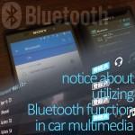 車・カーオーディオでBluetoothを使う場合に知っておきたい4つの注意点