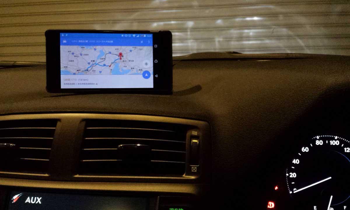 スマホ+ナビアプリの車内取付イメージ