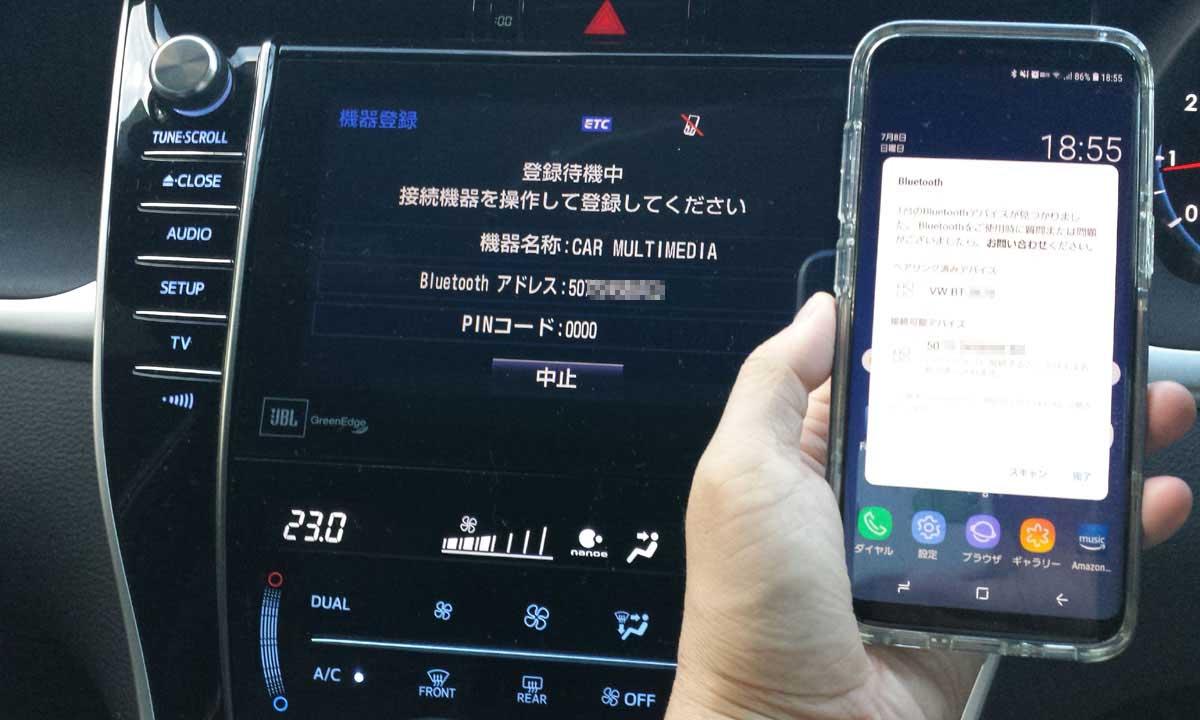 Bluetoothペアリング登録中のトヨタ純正ナビ画面表示
