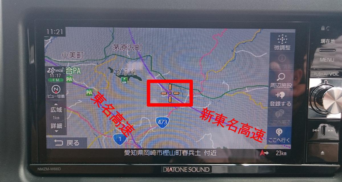ダイヤトーンサウンドナビの2015年度版地図イメージ