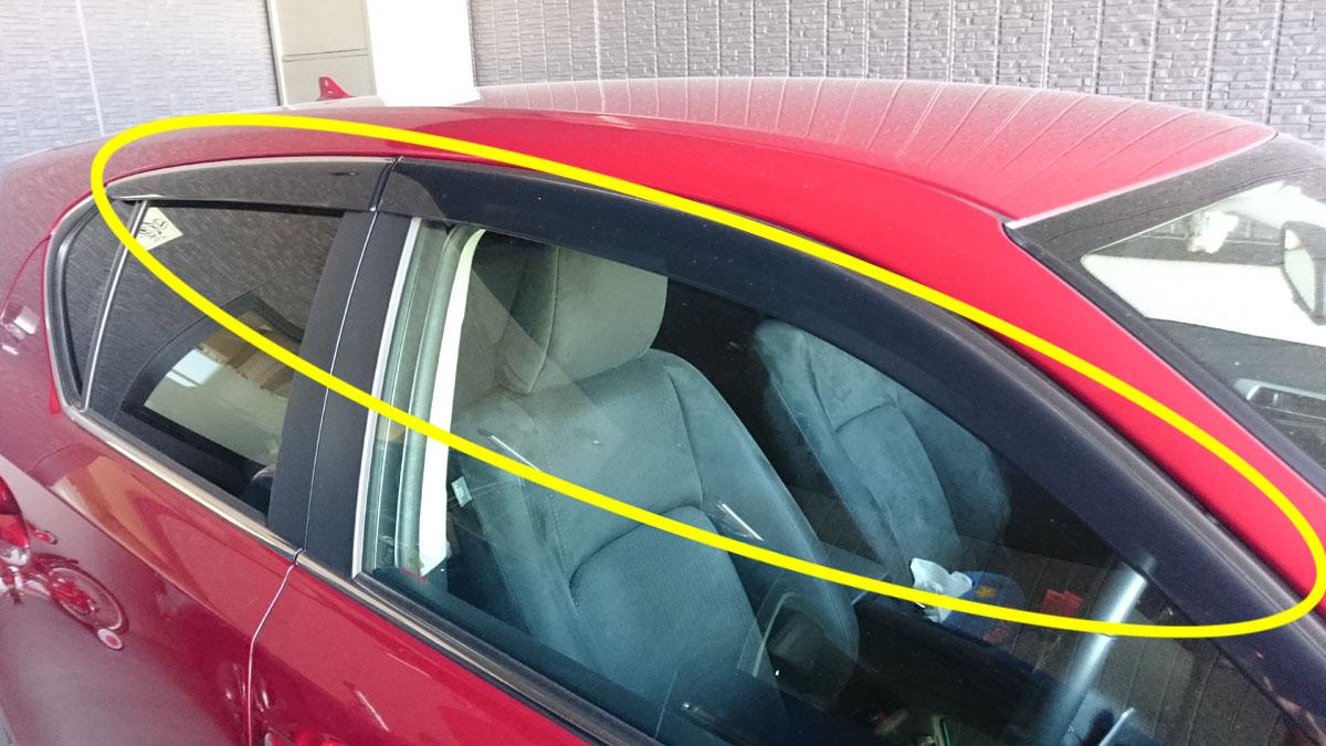風切音の原因の車のドアバイザー(サイドバイザー)
