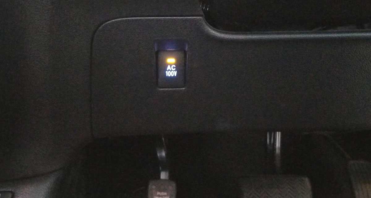 純正AC100V電源スイッチ