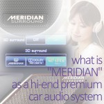 メリディアン(MERIDIAN)|車で高音質オーディオを楽しむ方法