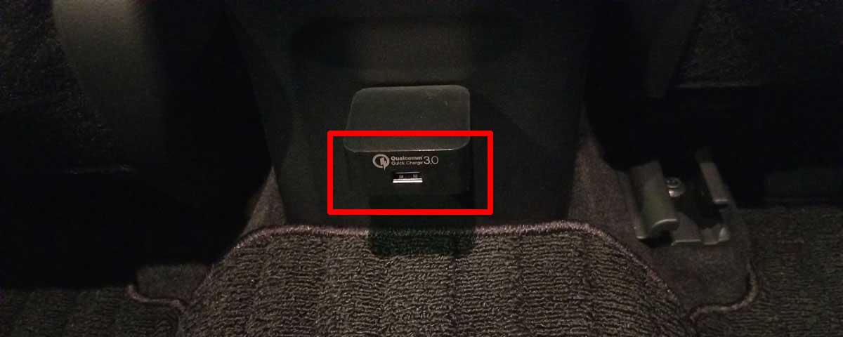プリウス純正100Vコンセント+QC3.0対応USB充電器