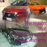 レクサスの中古車には保証サービスを付けておくべき3つの理由