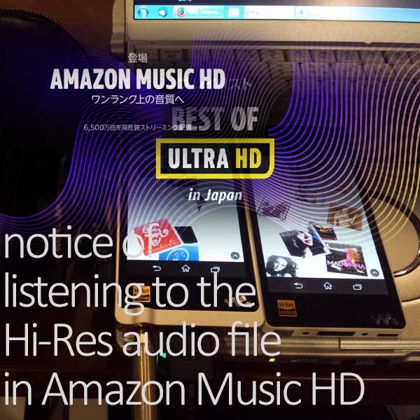 アマゾン ミュージック ダウンロード 削除